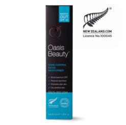 Kem dưỡng ẩm Oasis Beauty Knock-Out Shine Control Facial Moisturiser SPF 25 PA++